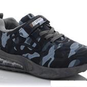 Отличные кроссовки в стиле милитари р.31, 33, 34. Просто бомба!