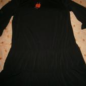 Платье Есмара р.Л 44/46 евро Нюанс