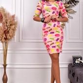 Яркий, вкусный костюм макарун. 2 цвета