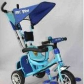 Трёхколёсный велосипед с родительской ручкой