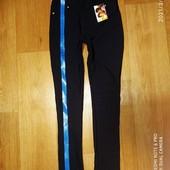Новые. Леггинсы-брюки с лёгким начёсом р.146-152