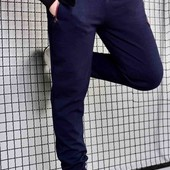 Штаны мужские супер качество все размеры