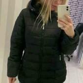 Больше не будет)))Класная куртка супер цена XL забираем торопись