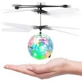 Хит! Летающий светящий шар Flying Ball