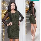 Нова 44 розмір сукня платье вечернее