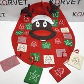 большой адвент календарь Новогодний декор Melinera из Германии !