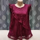 Восхитительная блузочка с нежного кружева, р. XL