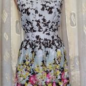 Катоновое платье