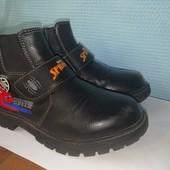 Деми ботиночки для мальчика 31размера