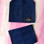 Отличный новый деми комплект шапка и хомут 52-56 см. Цвет джинс (фото не совсем отразило). .