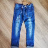 Пролет! Новые крутые джинсы потертостями. С иностранного сайта 134р , заказ с иностранного сайта