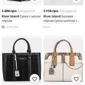 River Island сумка класна