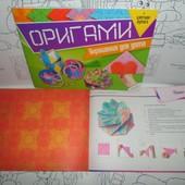 Оригами русск.яз.
