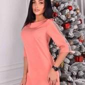 Шикарное, нарядное, стильное платье )0 покупке не пожалеете))) размер 38евро(наш44)