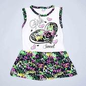 Платье с сердечком для девочки. Цвет молочный.