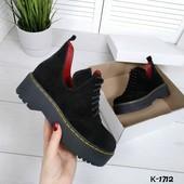 Туфли-броги в стиле Dr.Martens размер 38.