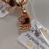 красивая и нежная подвеска - ножка, фианит, на цепочку или браслет, позолота 585 пробы