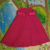 Нарядное платье.Румыния.92р.(собирайте мои лоты)