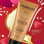 Маска для волос с кератином Keratin Therapy от Farmasi, 200мл