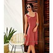 ГГ36.Esmara летнее нежное платье сарафан из вискозы Германия