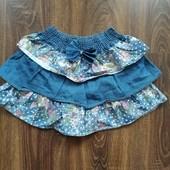 Красивая юбка. Смотрите мои лоты