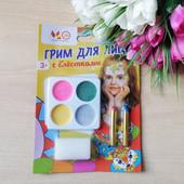 Детский Грим для лица 4 цв по 1,2 г с блёстками + 2 цв карандашей.