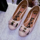Туфли балетки пудрового цвета стелька 23 см