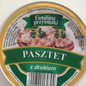 Паштет мясной Familijne przysmaki Польша 130 г. Лот 1 шт
