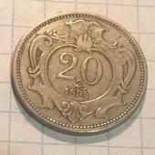 Монета Австро-Венгрии 20 геллеров 1894