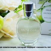 Туалетная вода для женщин Aromania Bergamot - Объём: 30 мл.