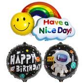 шарики фольгированные на День Рождения! наличие в описании,один на выбор