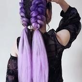 Канекалон . Цветная коса омбре ! Длинна 55 см