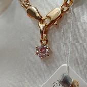 красивая и нежная подвеска с фианитом на цепочку или браслет, позолота 585 пробы