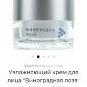 Крем для лица Vigor 10ml