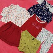 Пакет одягу на 1-2 роки