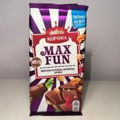 Шоколад MaxFun с мармеладом, печеньем и взрывной карамелью