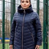 куртка батал замеры размер и цвет на выбор