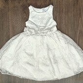 Шикарнешее платье Сool Сlub на рост 116см by Smyk