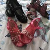 Три пары обуви одним лотом