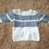 свитер и штаны