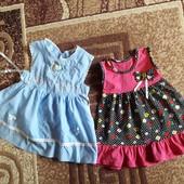 Два платья на лето,одно новое второе б/у в подарок