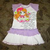 Качество! Натуральное трикотажное платье в отличном состоянии