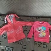 Две кофты для девочки