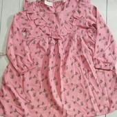 Платье бомба !!!