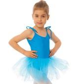 Балетный для танцев купальник с пачкой.