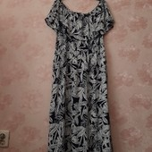 Красивое платье с открытыми плечами ! УП скидка 10%