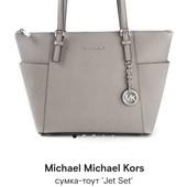 Michael Michael Kors сумка Кожа, оригинал