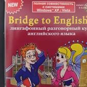 """Обучение: Мир английского языка """"Bridge to English """""""