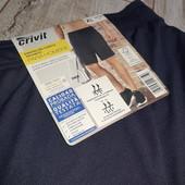Ультратонкие дышащие шорты от Crivit XL 56/58