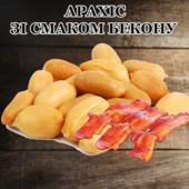 Арахис соль бекон сыр вассаби лот 500 грамм гр